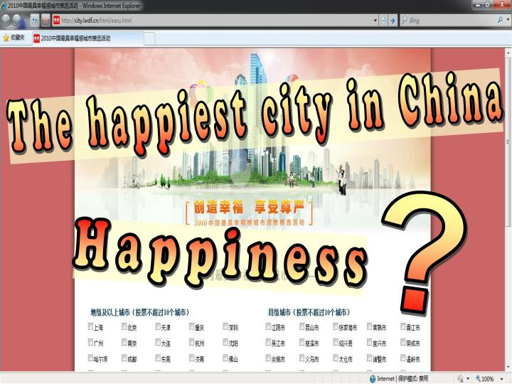 The happiest city in China