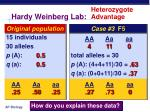 hardy weinberg lab