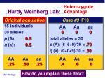 hardy weinberg lab1