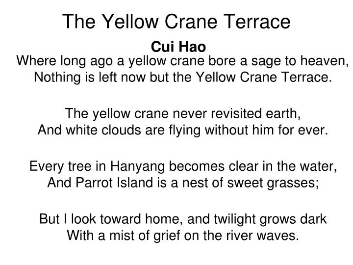 The Yellow Crane Terrace