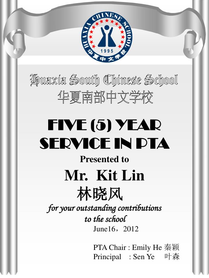 Five 5 year service in pta presented to mr kit lin