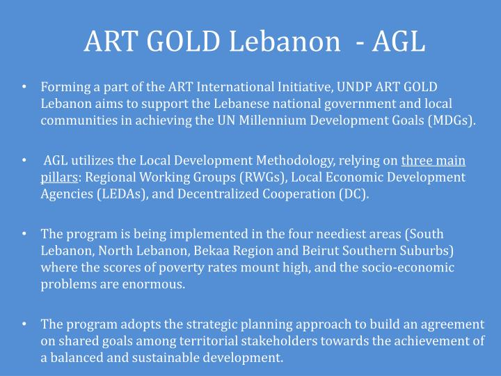 ART GOLD Lebanon  - AGL