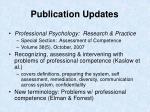 publication updates