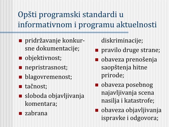 Opšti programski standard
