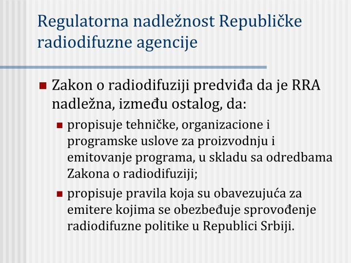 Regulatorna nadle