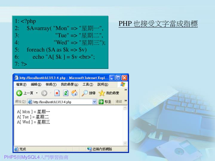 1: <?php