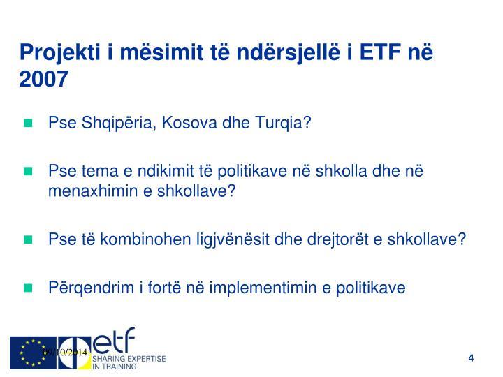 Projekti i mësimit të ndërsjellë i ETF në 2007