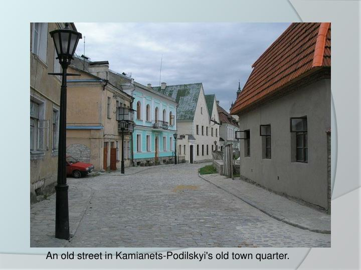 An old street in Kamianets-Podilskyi's old town quarter.