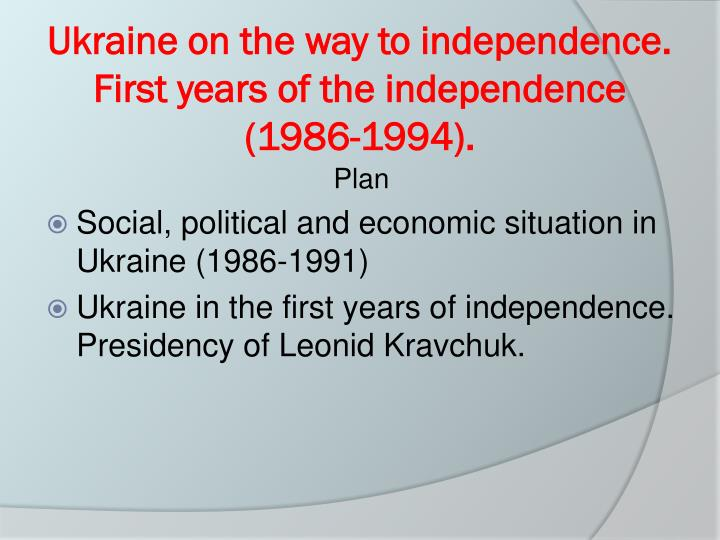 Ukraine on the way to independence first years of the independence 1986 1994