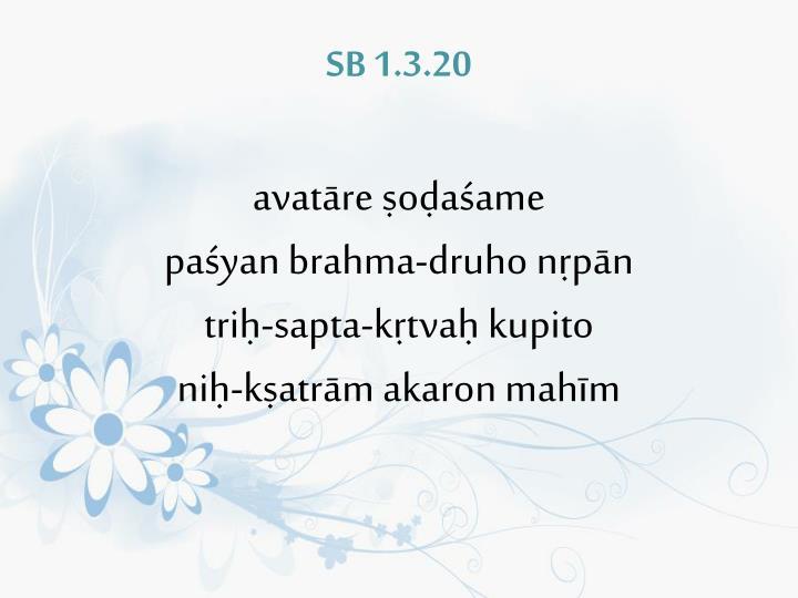SB 1.3.20