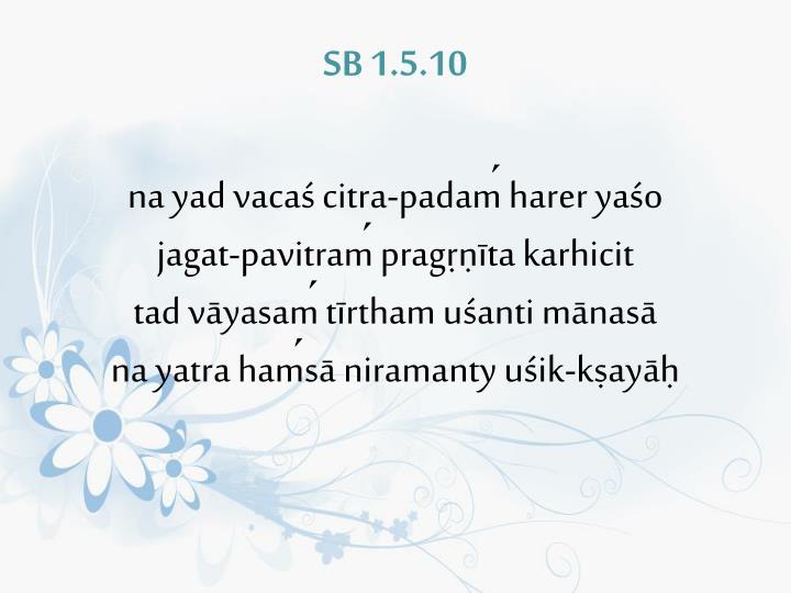 SB 1.5.10