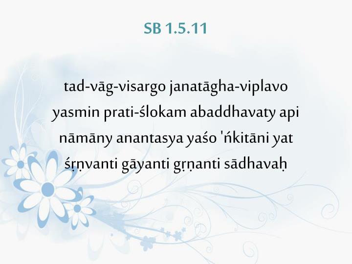 SB 1.5.11