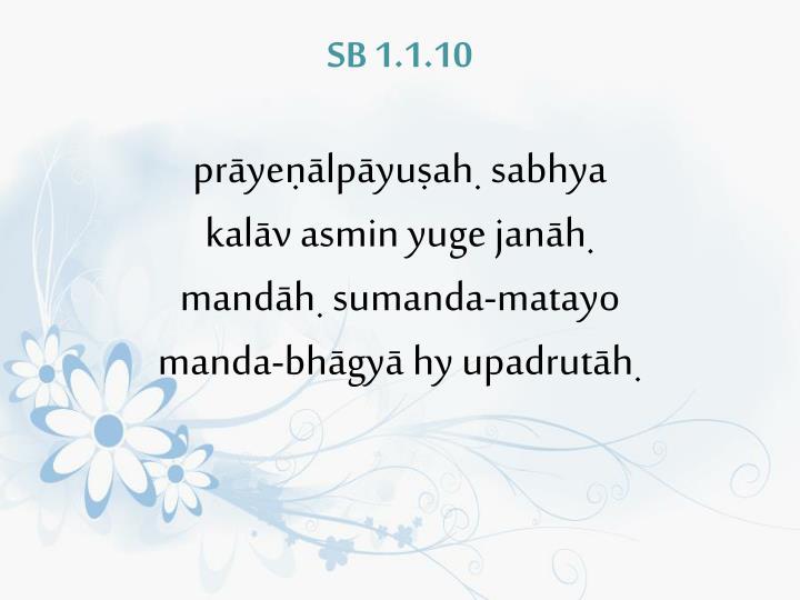 SB 1.1.10