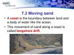 7 3 moving sand1