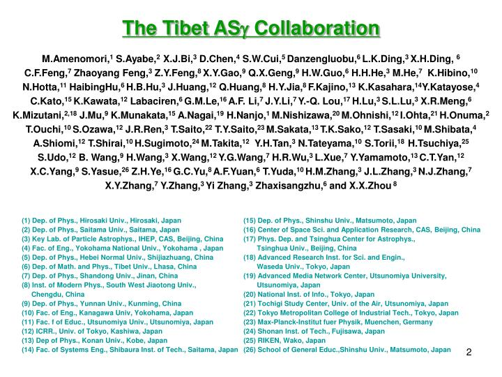 The tibet as collaboration