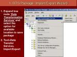 1 dts package import export wizard