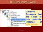 1 dts package saving2