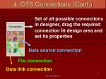 4 dts connections cont