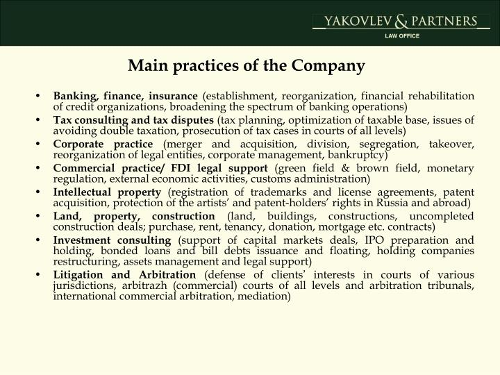Main practices of the Company
