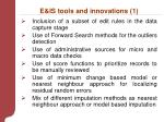 e is tools and innovations 1