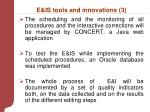 e is tools and innovations 3