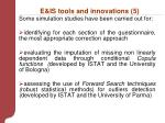 e is tools and innovations 5