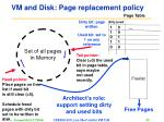 vm and disk page replacement policy