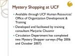 mystery shopping at ucf