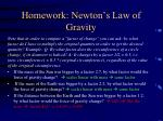 homework newton s law of gravity