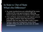 in state vs out of state what s the difference