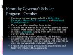 kentucky governor s scholar program october