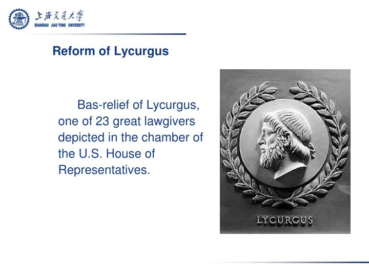 Reform of Lycurgus