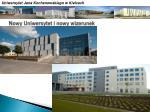 nowy uniwersytet i nowy wizerunek1