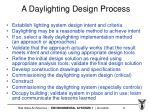 a daylighting design process