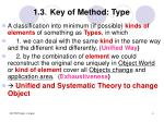 1 3 key of method type