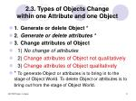 2 3 types of objects change within one attribute and one object