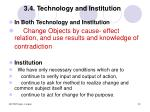 3 4 technology and institution