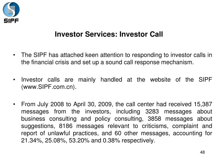 Investor Services: Investor Call