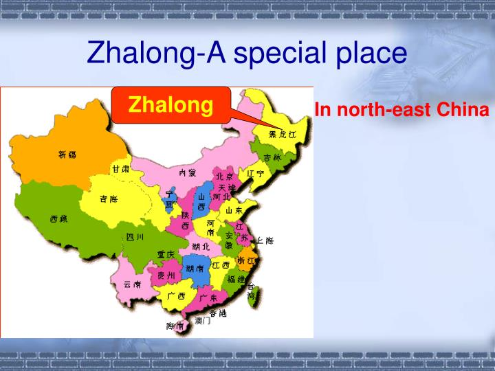 Zhalong-A special place