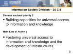 information society division 35 c 5