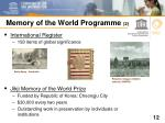 memory of the world programme 2