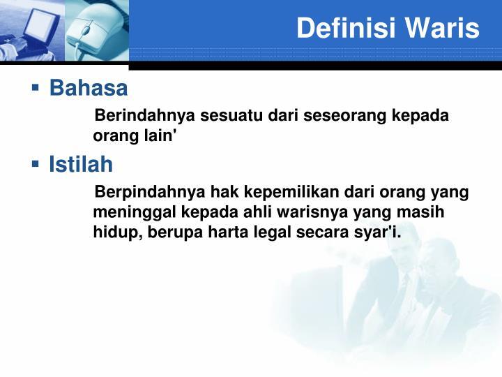 Definisi Waris