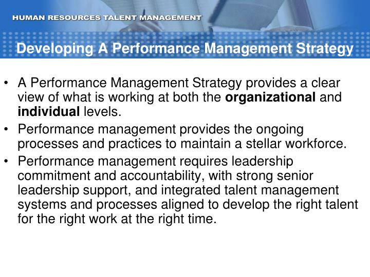 Developing A Performance Management Strategy