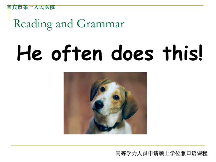 Reading and Grammar