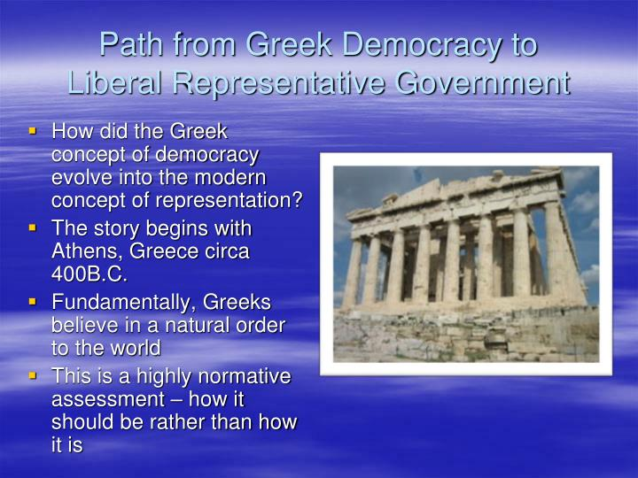 Path from Greek Democracy to