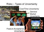 risks types of uncertainty