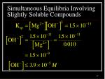 simultaneous equilibria involving slightly soluble compounds5