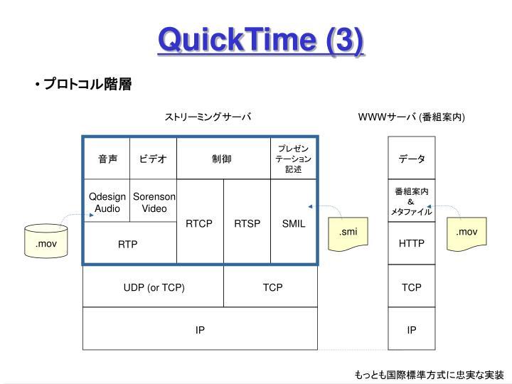 QuickTime (3)