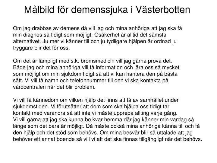 Målbild för demenssjuka i Västerbotten