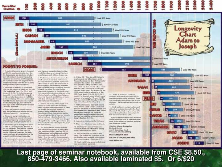 Last page of seminar notebook, available from CSE $8.50.,